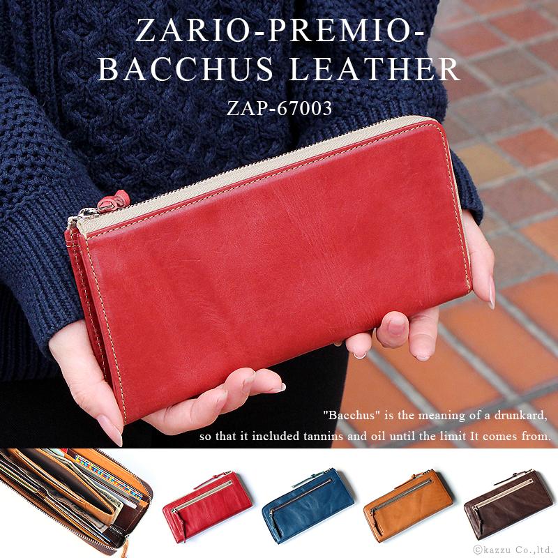 メンズに人気の本革財布「バッカス」と「イタリアンレザー」で作ったバイカラーデザイン!