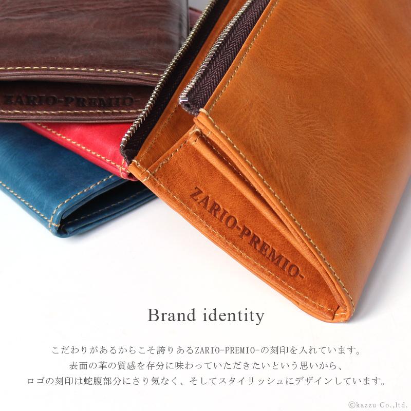 ZARIO-PREMIO- 「バッカス」×「イタリアンレザー」の長財布