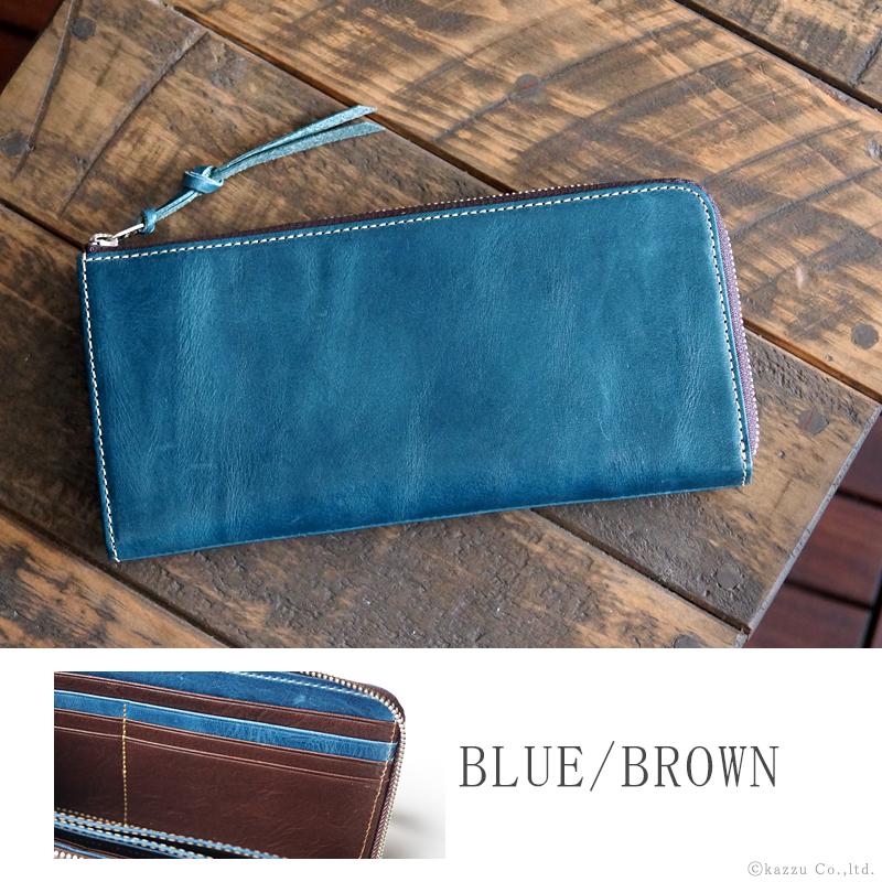 青い財布 人気 ブランド 本革 レザー ブルー×ブラウン