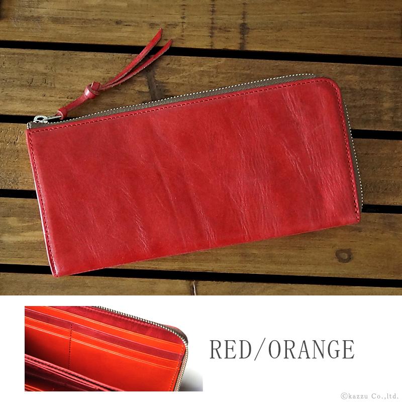 赤い財布 人気 ブランド 本革 レザー レッド×オレンジ