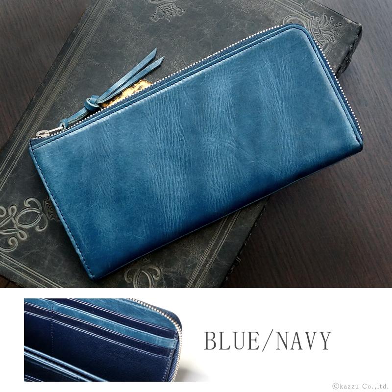 青い財布 人気 ブランド 本革 レザー ブルー×ネイビー