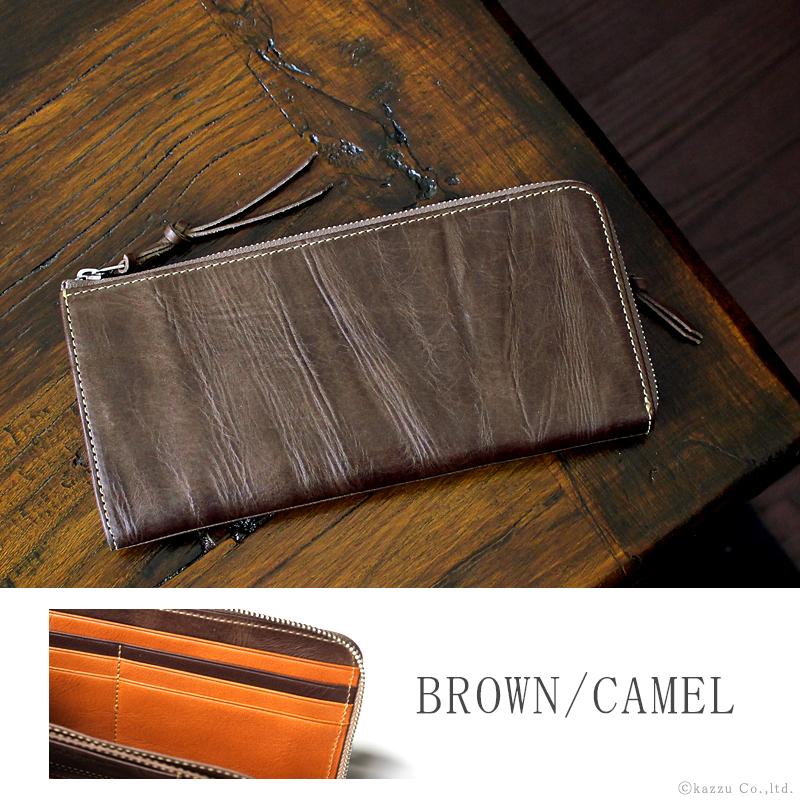茶色い財布 人気 ブランド 本革 レザー ブラウン×キャメル