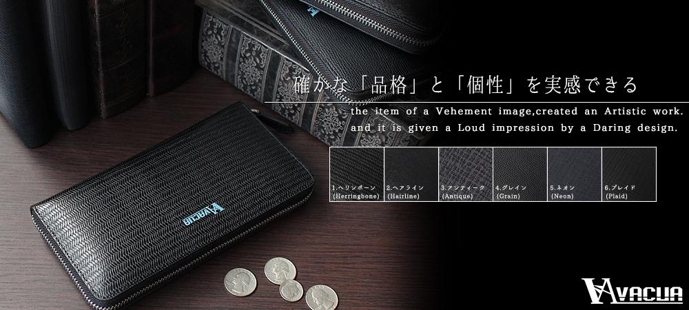VACUA 6種類のデザインから選べるスペインレザーの長財布