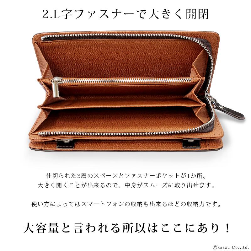 財布 メンズ 大容量