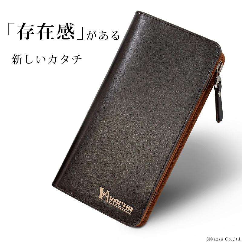 存在感のある新しい形の財布
