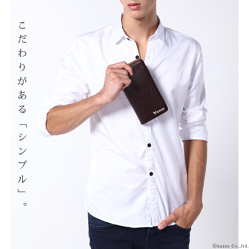 シンプル 財布
