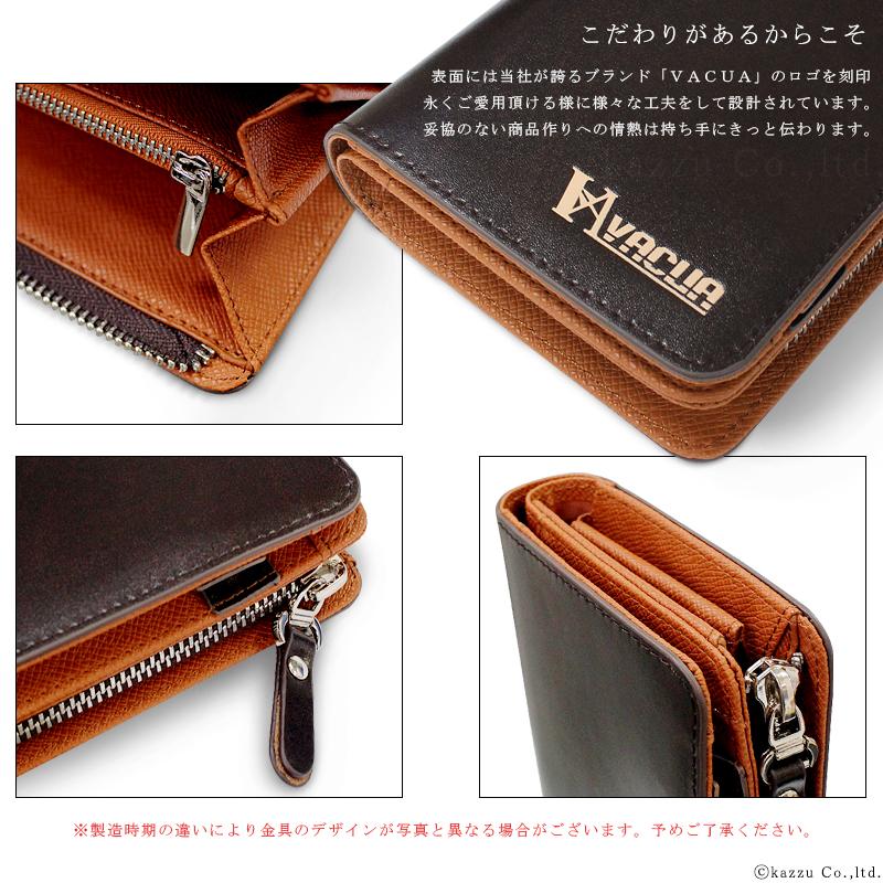 こだわりのある財布