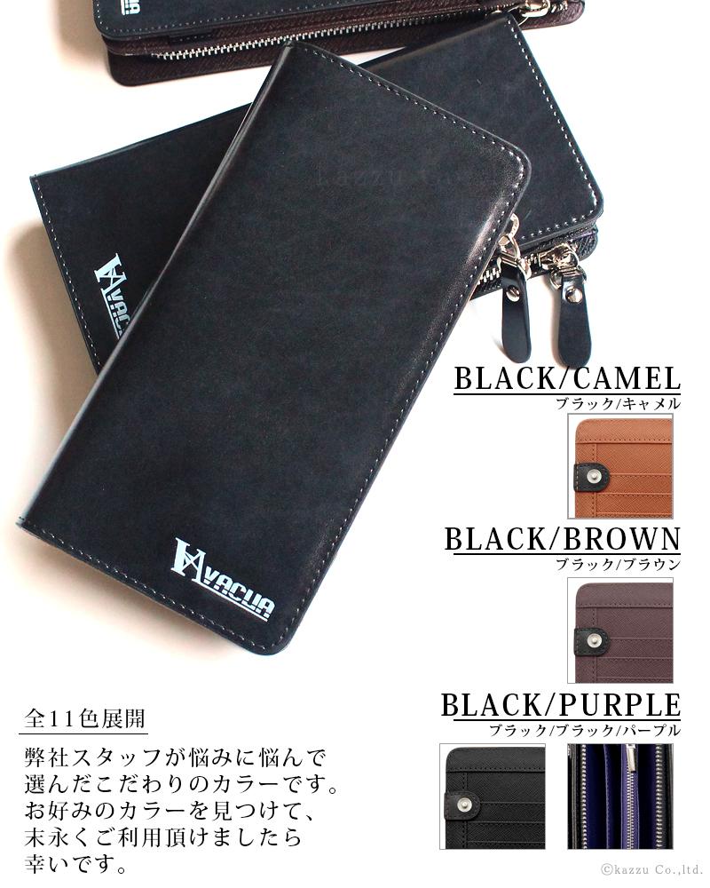 財布 メンズ 黒 キャメル ブラウン 茶色 紫