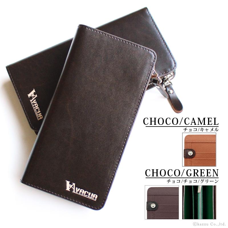 財布 メンズ チョコ 茶色 キャメル ブラウン グリーン 緑