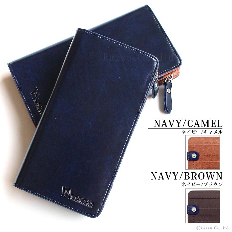 財布 メンズ ネイビー 紺 キャメル ブラウン 茶色