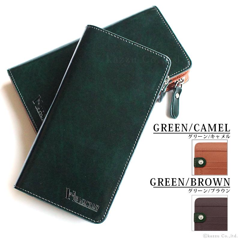 財布 メンズ 茶色 キャメル ブラウン グリーン 緑