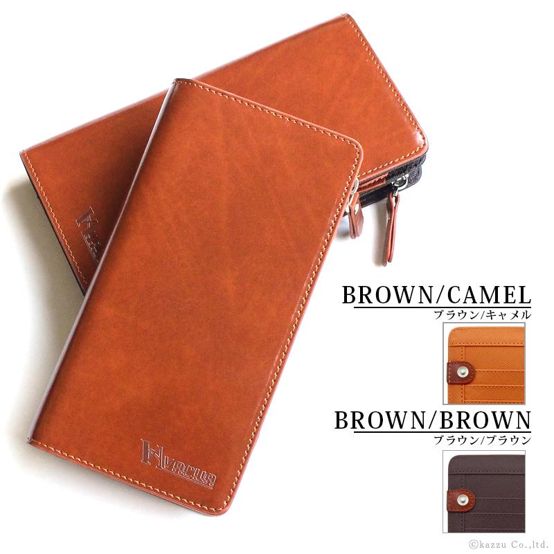 財布 メンズ チョコ 茶色 キャメル ブラウン