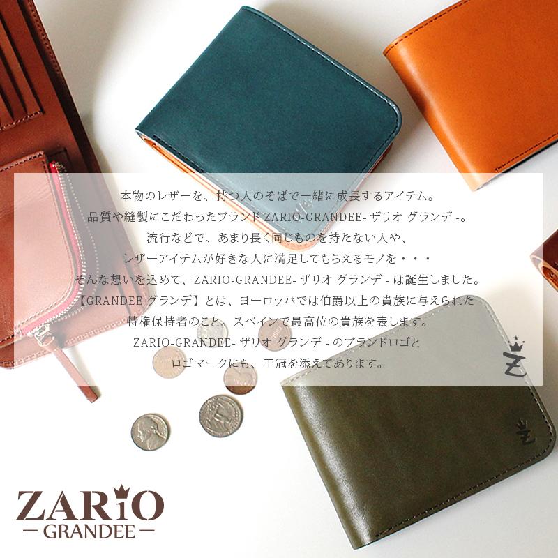 二つ折り財布 メンズ ZARIO-GRANDEE- 牛革 栃木レザー
