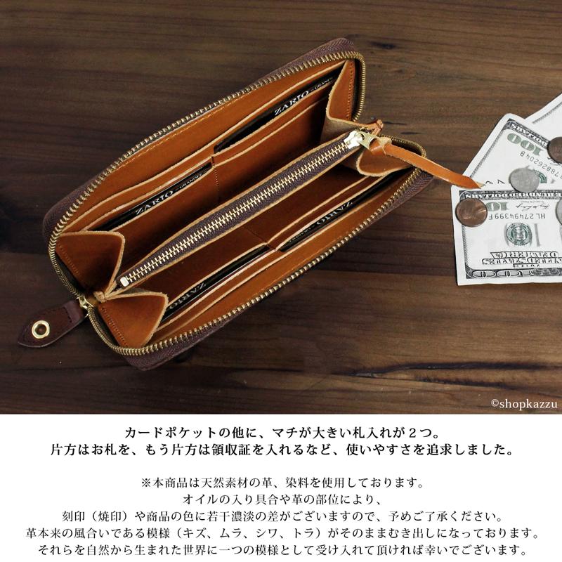長財布 メンズ ZARIO-GRANDEE- ザリオグランデ 牛革 栃木レザー ラウンドファスナー