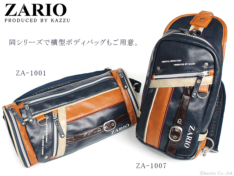 ZARIO ボディバッグ 縦型 メンズ フェイクレザー フロントラインシリーズ