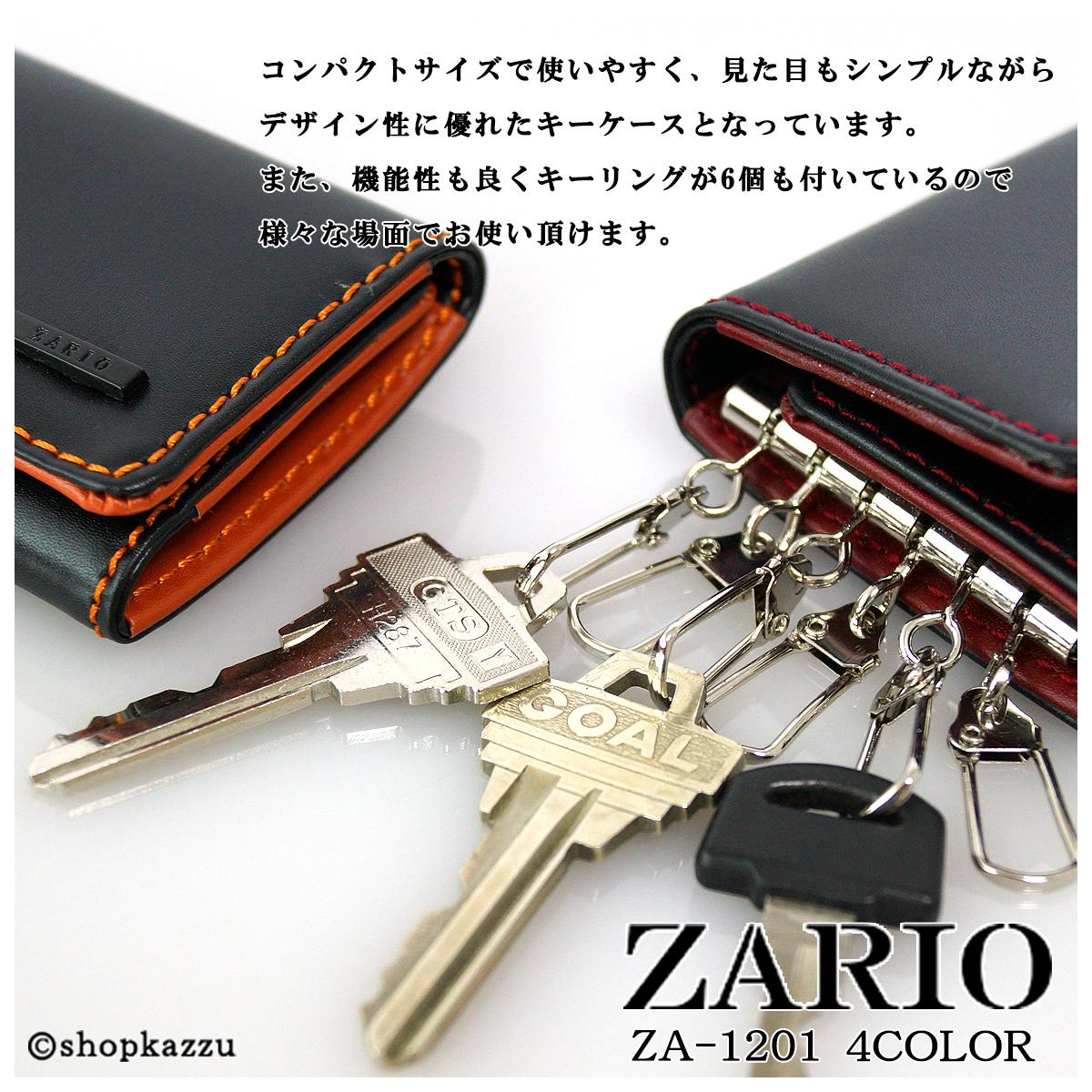 キーケース メンズ ZARIO ザリオ 馬革 牛革 6連キーケース