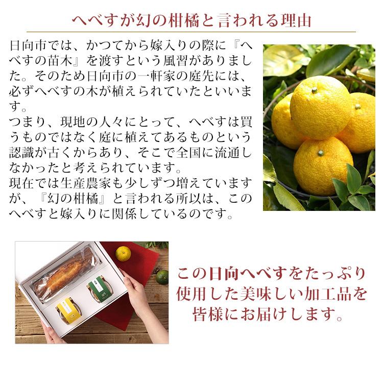 へべすが幻の柑橘と言われる理由