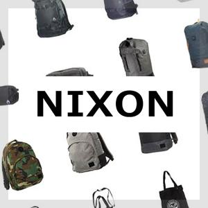 NIXON(ニクソン)バッグ特集