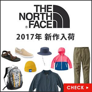 ノースフェイス 2017新作入荷!