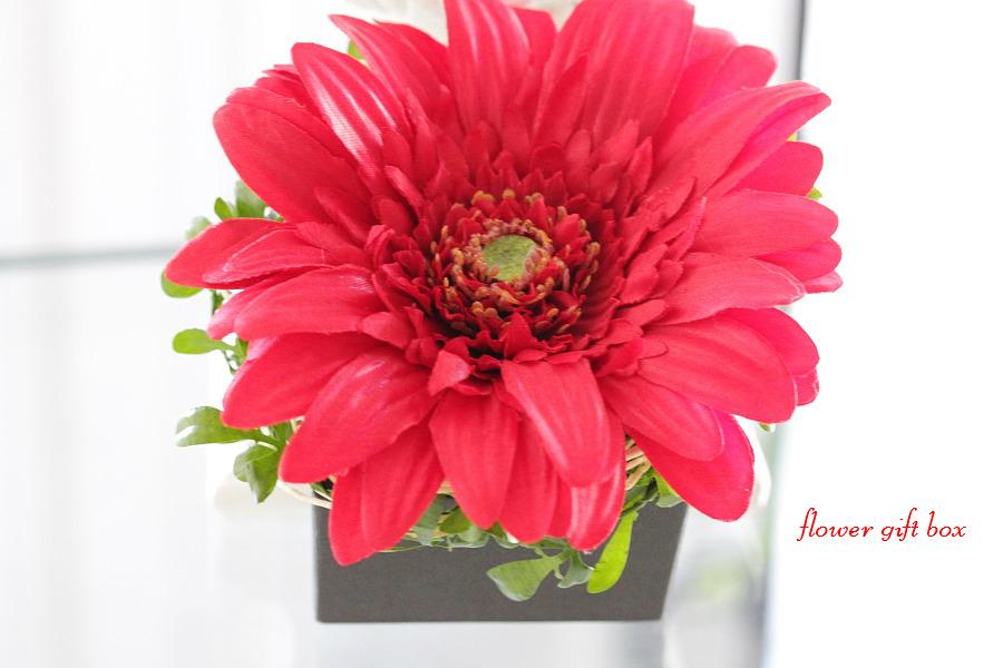 yahoo flower gift box les desseins de dieu negle Choice Image