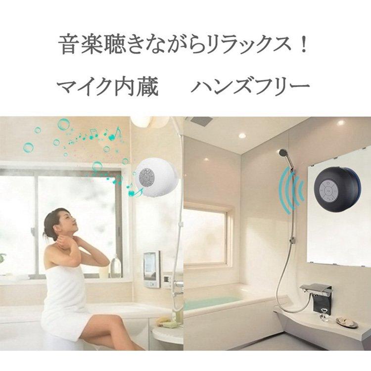 お風呂の壁に取り付け可能