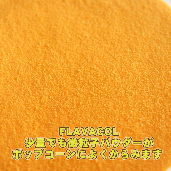 FLAVACOL 113g