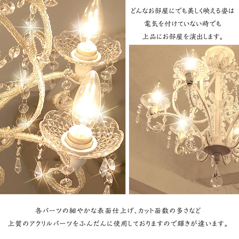 アンティーク・照明