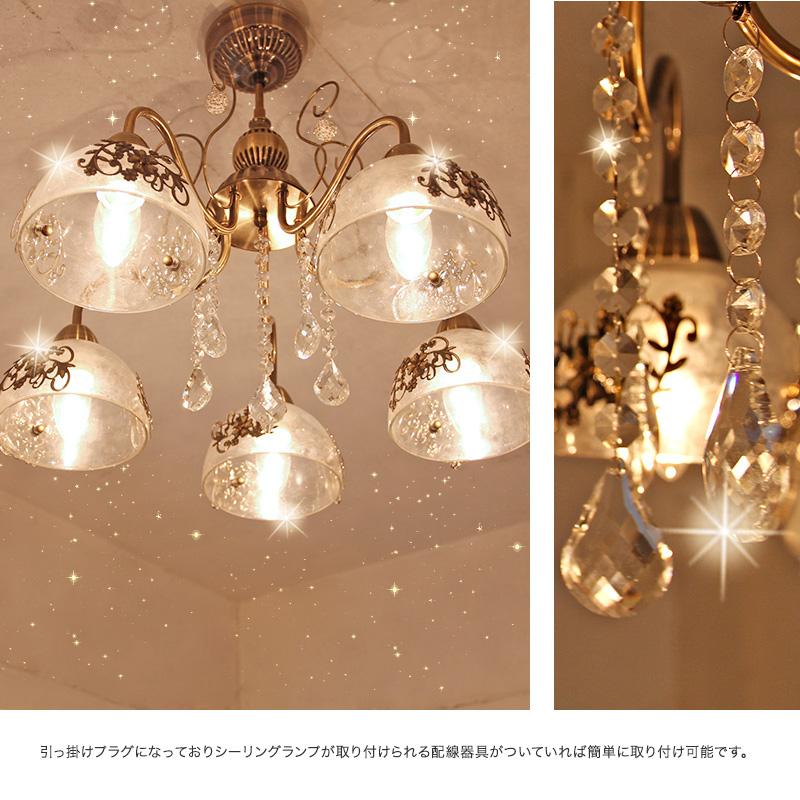 LED対応 シャンデリア