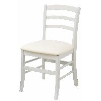 背もたれ、脚を曲線にすることで、より女性らしい柔らかさを感じるデザインのチェア。ワンランクアップしたような空間を演出できます。送料無料 天然木 デスクチェア ホワイト家具 椅子 白家具 ウレタン シンプルチェア コンパクト 一人暮らし ナチュラル かわいい アンティーク風 クラシカル  木製椅子 おしゃれ