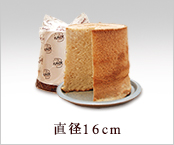 TTサイズ直径16cm