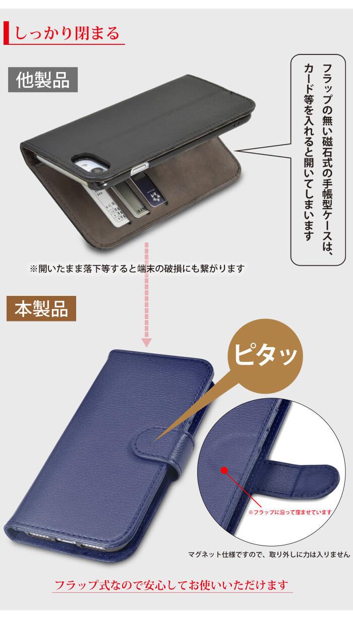手帳型レザーケース