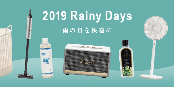 2019 Rainy Days