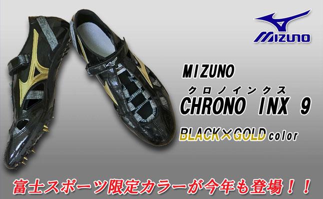 富士スポーツオリジナルモデル第三弾!クロノインクス 9 U1GR1930!