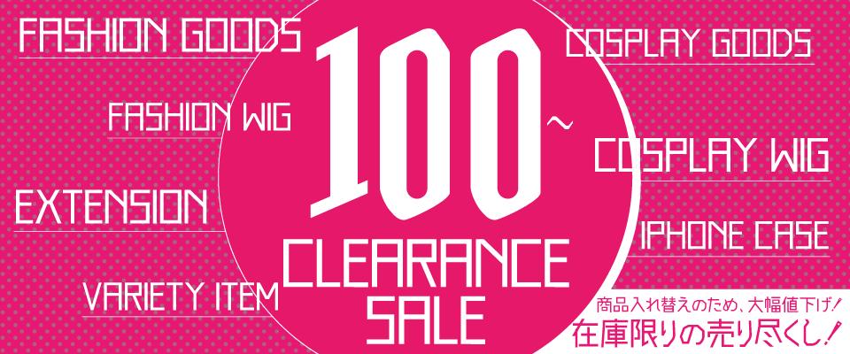 100sale
