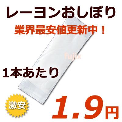 紙おしぼり(クロスクリーン)平 無地 1ケース