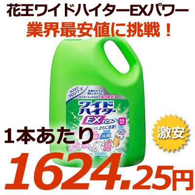 シリカゲル(食品用 乾燥剤)