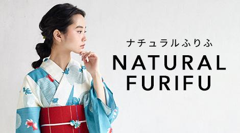 浴衣「Natural Furifu(ナチュラルふりふ)」