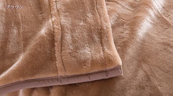 ポーラテック ひざ掛け 毛布 サイズ 70×100cm Polartec 本場アメリカの生地を使った