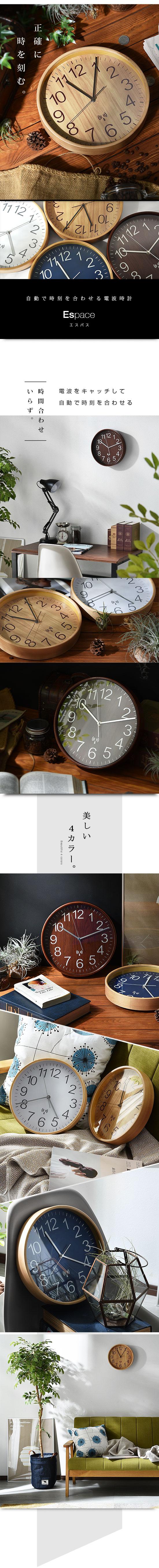 ない 合わ 電波 時計