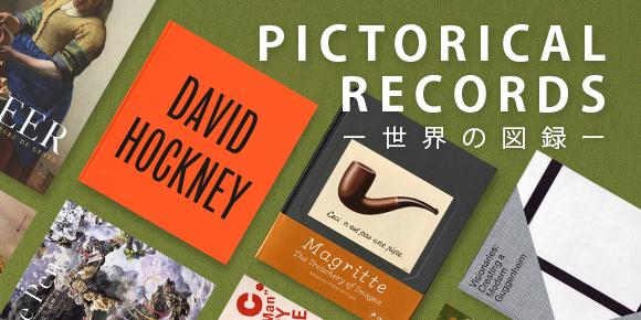 国内外の美術館で開催されているエキシビションカタログをリアルタイムで展開します。