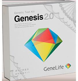 GeneLife Genesis2.0