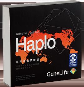 GeneLife Haplo