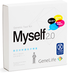 GeneLife Myself2.0