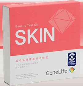GeneLife 肌老化関連遺伝子検査
