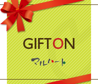 GIFTON マルハート