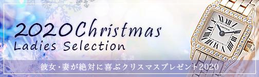 クリスマスレディースバナー