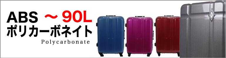 35a3d9e57f キャリーバッグ 機内持ち込み ルコック バッグ レンヌ3 レディース/メンズ キャリーケース スーツケース le coq sportif 全3色  36L 36987 ビジネス 旅行
