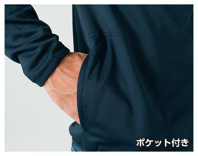 ドライジップジャケット