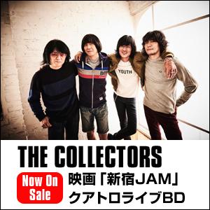 collectors
