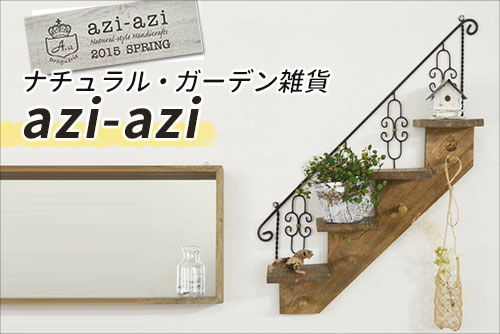 azi-azi